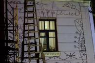 Орнамент, натхненний кримськотатарськими оповіданнями Коцюбинського, прикрасить стіни бібліотеки