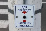 По вулиці Чорновола біля тролейбусної зупинки «вул. Жуковського» встановлено світлофор