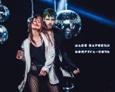 """Макс Барських з новою концертною програмою """"Танцювати!"""""""