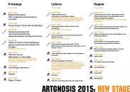 ��������� �Artgnosis: New Stage� � ��� �����, ��� �������, ��� ��䳿