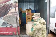 Сьогодні з Вінниці у зону АТО поїхало 5 тон гуманітарного вантажу та хрест на місце, де загинуло сім військових