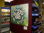 У супермаркет за мистецтвом
