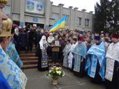 Патріарх Київський і всієї Руси-України Філарет освятив храм у Хмільнику