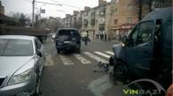"""Біля """"Набережного кварталу"""" зіштовхнулись чотири автомобілі"""