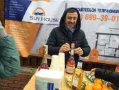 Відкриття першої лінії Sun House