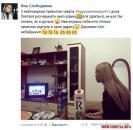"""На шоу """"Одруження наосліп"""" вінничанка Яна Слободяник виграла подорож до Іспанії"""