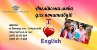 """Приватна гімназія """"Дельфін"""" розпочинає співпрацю із Центром іноземних мов PERFEKT PLUS"""