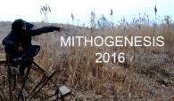 «Міфогенез», із снігом чи без