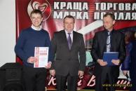 Переможці конкурсу «Краща торгова марка Поділля - 2016»