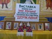 В кінотеатрі «Родина» пройшов захід по вшануванню пам'яті героїв Небесної Сотні
