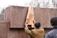 На Меморіалі Слави замінили цифри – вони символізуватимуть відлік II Світової війни