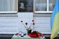 В школі №11 відкрили меморальну дошку загиблому вінничанину Тарасу Сичу