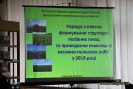 На Вінниччині аграрії вже засіяли 91 % прогнозованих площ ранніх зернових та зернобобових культур