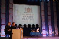 У Кубку Чемпіонів міста з гри «Ерудит -квартет» перемогу здобула команда медичного університету