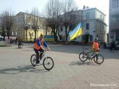 Вихованці спортивних шкіл Вінниці відзначили День здоров'я велопробігом
