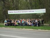 Співробітники ПриватБанку разом із родинами долучились до національного суботника