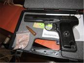 На Вінниччині чоловік може потрапити за грати на 7 років за незаконне зберігання зброї