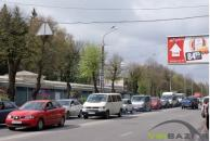 На Хмельницькому шосе через дві ДТП утворилися величезні затори