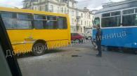 Біля Будинку офіцерів не розминулись трамвай із маршруткою