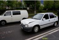 """Вчора на Хмельницькому шосе п'ять автівок """"наздогнали"""" одна одну"""