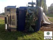 Вночі на перехресті вулиць Київської та Зулінського перекинулась вантажівка - водій заснув за кермом