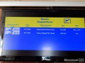 До вінницького аеропорту пустять автобусні маршрути та відкриють зону Duty free