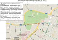 Як рухатиметься громадський транспорт на час проведення реконструкції площі Гагаріна
