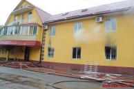 В Стрижавці горів готельно-ресторанний комплекс «Вагнес»