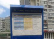 Відсьогодні і до кінця літа у Вінниці працюватимуть лише два трамвайні маршрути - №3 та №4