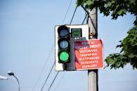 На перехресті вул.Магістратська та Л.Українки дообладнали світлофор експериментальною для України розробкою