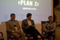 ������ ������: � ������ Plan Z ���� ��������� ����� ������� ��� �������� � ��������� �������