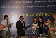Вінницьких «кіборгів» відзначили обласними нагородами та волонтерськими відзнаками «За оборону країни»