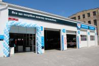 У Вінниці відкрився «Бош Сервіс Автодром»