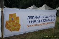 В Літинському районі запрацював літній наметовий табір для родин учасників АТО