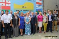 У Вінниці відкрили Центр національних культур