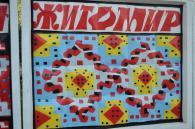 Паркан 23-ї школи «одягли» в 85-метрову вишиванку різних регіонів України