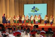 Близько сотні молодих людей із 30 країн приїхали до Вінниці на Міжнародний форум української молоді діаспори