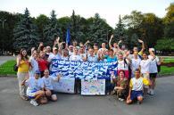"""Через Вінницьку область проляже маршрут міжнародної естафети """"Всесвітній біг заради гармонії"""""""