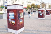 Визначено переможців фотоконкурсу «Я люблю своє місто»