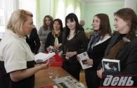 День «Дня» в Виннице (фоторепортаж)