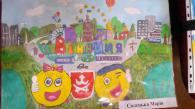 Учасники конкурсу «Моє рідне місто» отримали подарунки