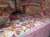 """Минулої суботи біля """"ШОКу"""" відбувся традиційний сільгоспярмарок"""
