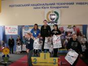 На чемпіонаті України з пауерліфтингу вінничанка Вікторія Поліщук встановила 2 рекорди України