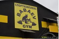 У Вінниці на відкритті нового спорткомплексу даруватимуть безкоштовні тренування