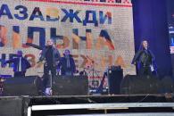 «Назавжди Вільна й Незалежна!» - лейтмотив церемонії закриття вінницького фонтану «Roshen»