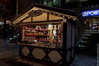 Які розваги пропонують вінничанам на Різдвяному ярмарку?