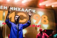 27 січня у Вінниці на концерті «ЛЯПІС-98» Сергій Міхалок заспіває всі пісні з культового альбому «Ты кинула»