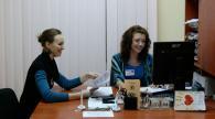 American English Centre открывает филиал в Виннице!