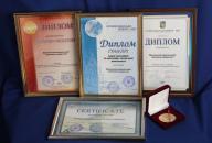 """ВНТУ отримав Гран-прі міжнародної виставки """"Сучасні навчальні заклади - 2017"""""""