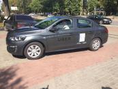 Вінниця приєднується до мережі міст, де працює мобільний сервіс Uber